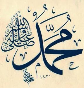 muhammad-saw31